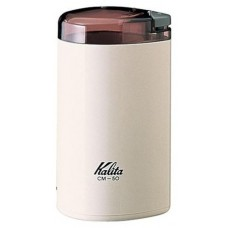 Kalita electric coffee grinder CM-50 (white)