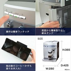 DeLonghi (fully automatic coffee machine / fully automatic espresso machine) ESAM03110S